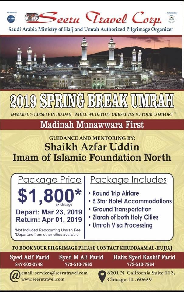 2019 umrah program | Seeru Travel Corp
